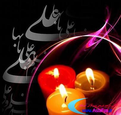 تصاویر تسلیت شهادت حضرت علی
