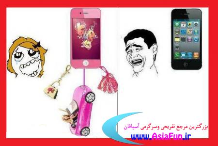 موبایل خریدن