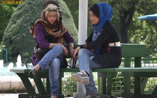 عکس بی حجاب دختران تهرانی