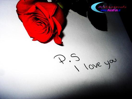 تصاویر عاشقانه بسیار زیبا 3