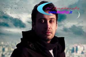 متن آهنگ ستمگر محسن چاووشی