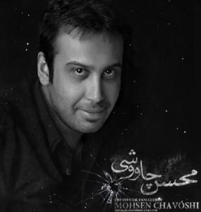 متن ترانه بازار خرمشهر از محسن چاوشی