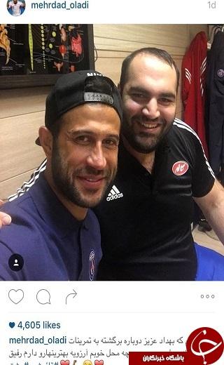 آخرین عکس مهرداد اولادی در اینستاگرام