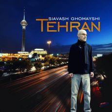 متن ترانه تهران از سیاوش قمیشی