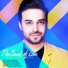 متن ترانه صدای عشق از بابک جهانبخش