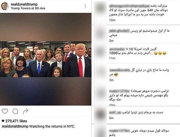 دختر دونالد ترامپ,عکس دختر