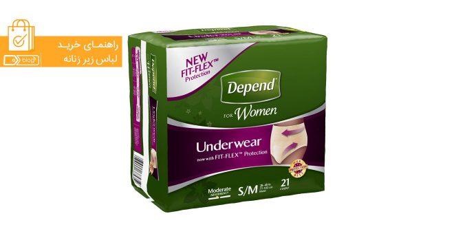 راهنمای انتخاب لباس زیر زنانه