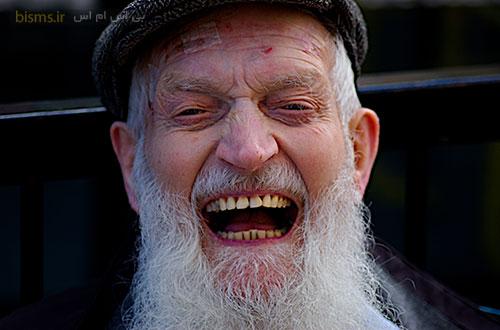 اس ام اس جدید طنز وخنده دار